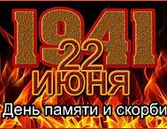 6inz2CyvfGQ.jpg