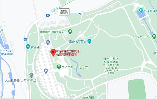 県立相模原公園 マップ.PNG