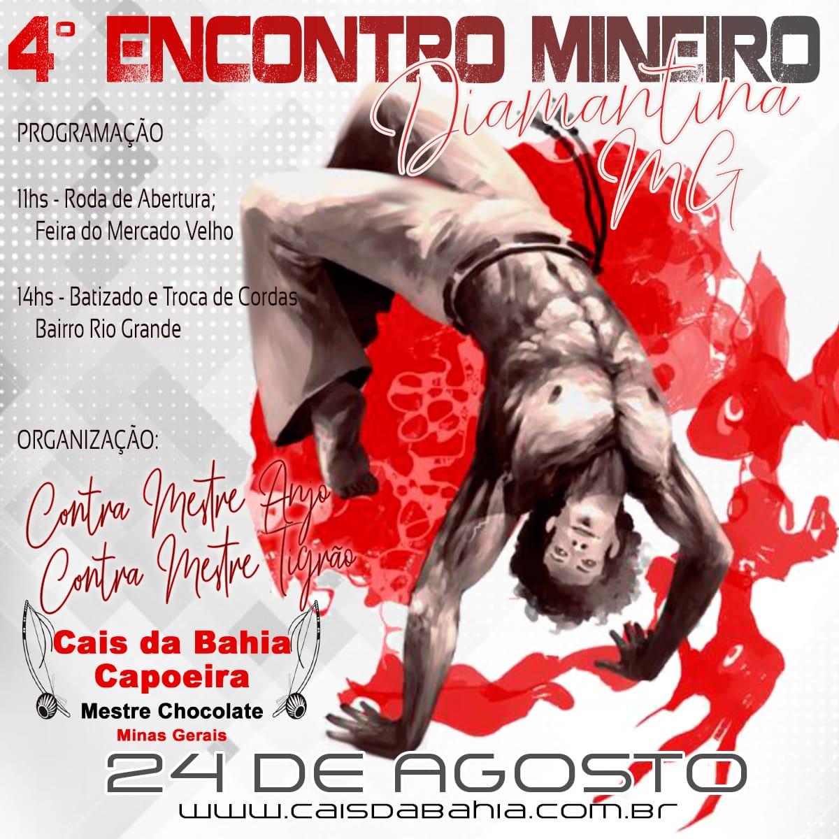 Encontro Mineiro Cais da Bahia 2019