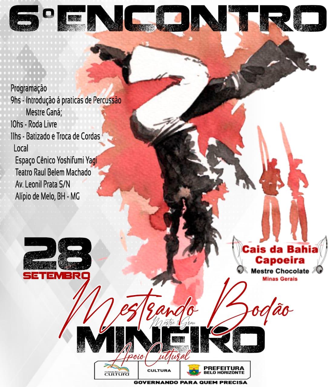 6º Encontro Mineiro 2019