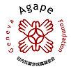 GAF logo.jpeg