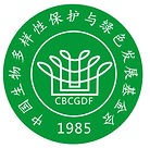 China Biodiversity Logo.jpg