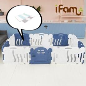 【Set】 iFam Shell Baby Room Pink (XL) + Mat  【組合】 貝殻圍欄 藍 (加大) + 地墊  246x149x60cm