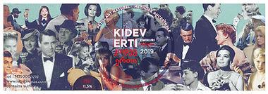 Kidev Erti CHINURI 2019 i.jpg