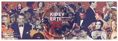 Kidev Erti RKATSITELI 2019 i.jpg