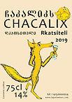 chacalix2019-cartoon1.jpg