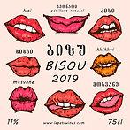 bisou-2019-kisi-khikhui-mtsvane_7x7cm.jp