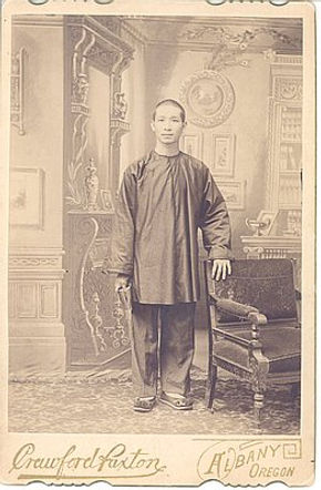 Chinese_in_Oregon_Albany.jpg