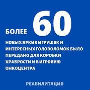 -61969158_457257683.jpg