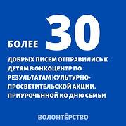 -61969158_457257685.jpg
