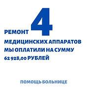-61969158_457257687.jpg
