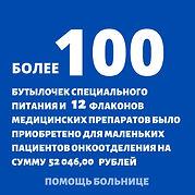 -61969158_457257681.jpg