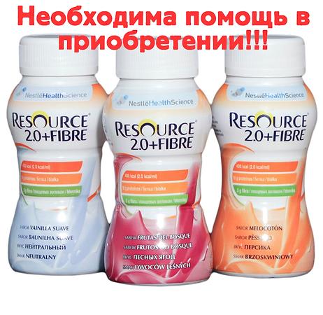 nestle_health_science_smes_nestle_resour