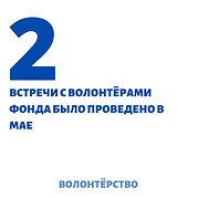-61969158_457257686.jpg