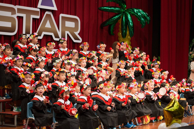 STAR Graduation.jpg
