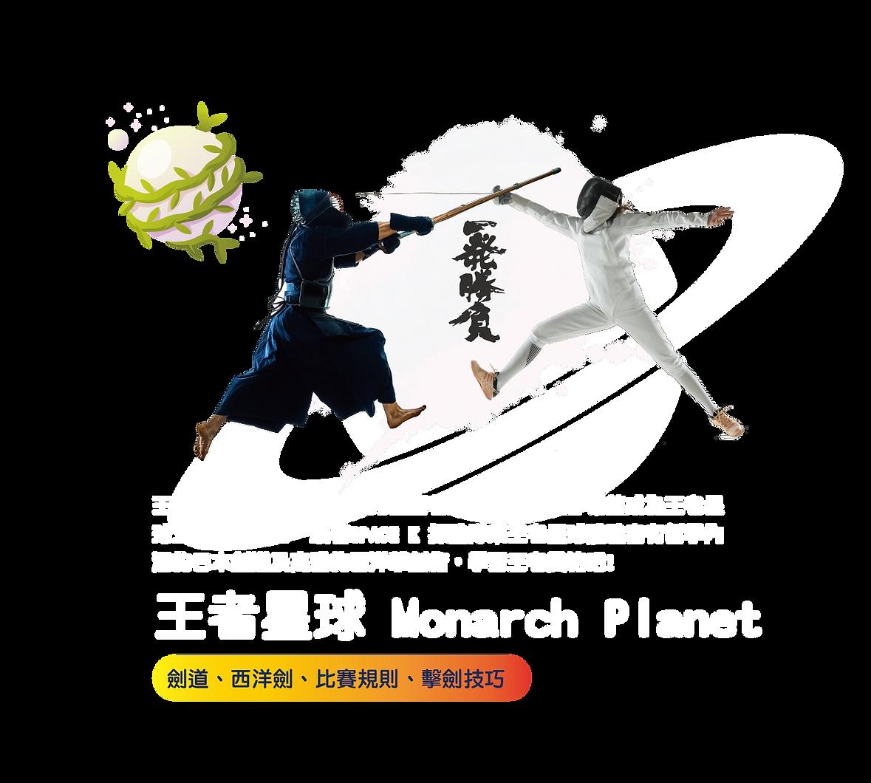 2021夏令營-08.png