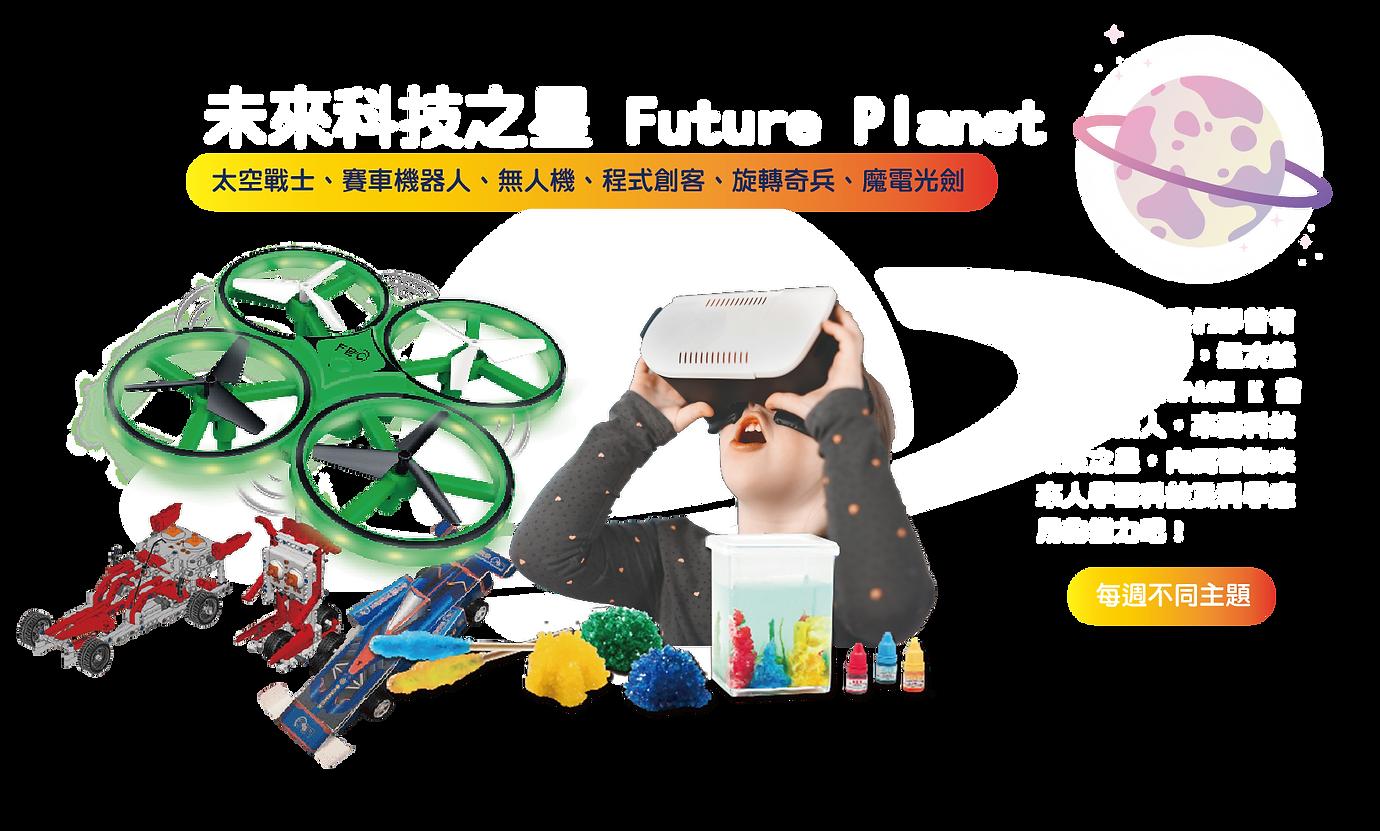 2021夏令營-03.png