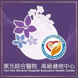 TYGH Executive Health Center.jfif