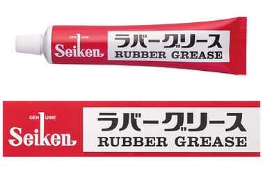 SEIKEN RUBBER GREASE.jpg