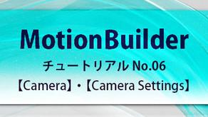MotionBuilderチュートリアル No.06!!