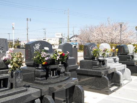 花園やすらぎ霊園区画紹介①洋風墓地