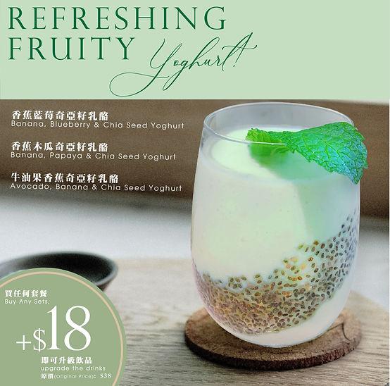 Grove Chia Seed Yoghurt