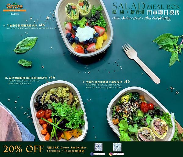 mealbox_all.jpeg