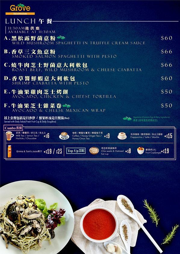 Lunch Set 202008.jpg