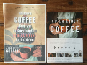 okinawa coffee festival