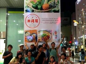 新宿・伊勢丹への出店無事終了。