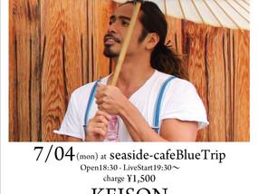 07.04(mon)Keison Live!