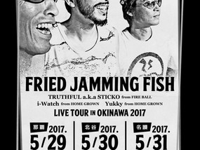 FRIED JAMMING FISH!!