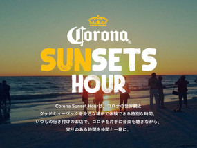Corona SUNSETS HOUR