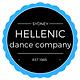 SHDC logo new.png