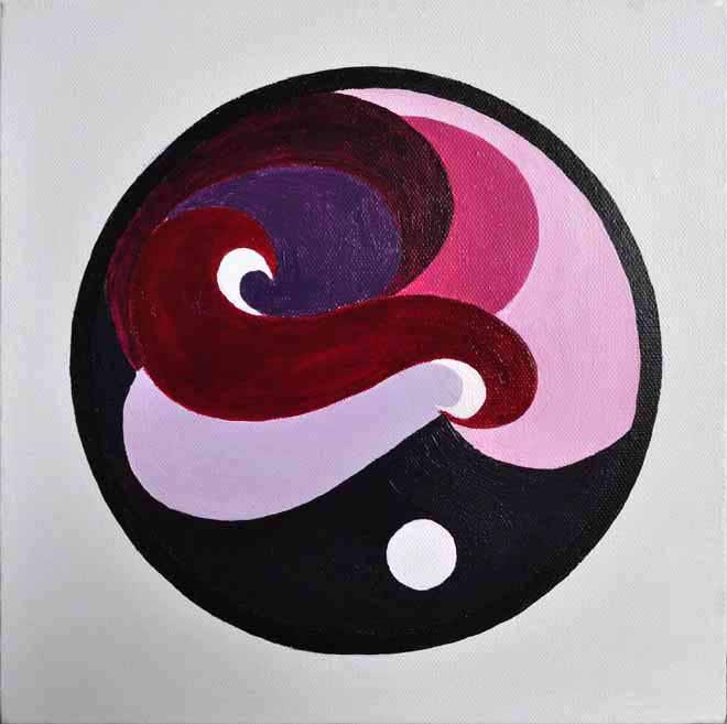 Swirl #5