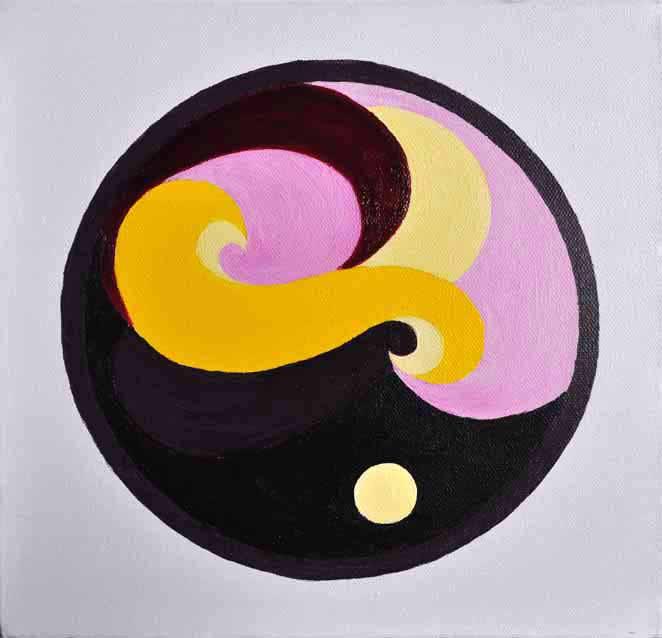 Swirl #2