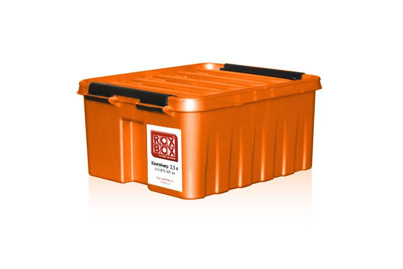 roxbox_2,5-or-c.jpg