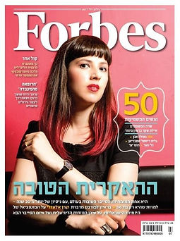 FORBES COVER cropped.jpg