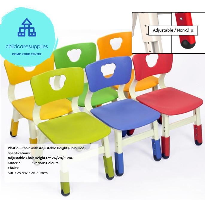 Plastic - Chair with Adj Height (CH).jpg