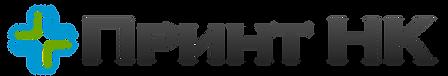Принт НК лого