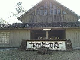 Iron_&_Steel_Museum_of_Alabama.jpeg