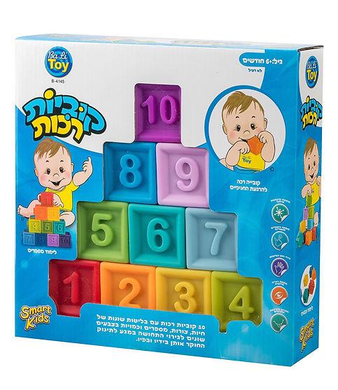 קוביות רכות - SMART KIDS
