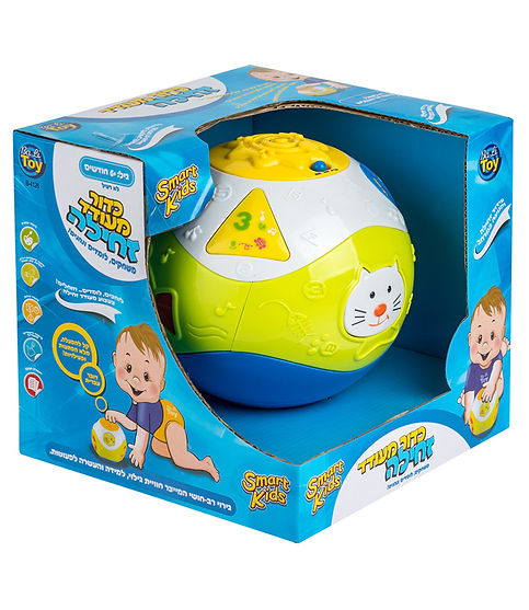כדור מעודד זחילה- דובר עברית/אנגלית - SMART KIDS