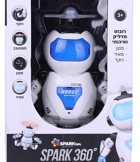 רובוט רוקד