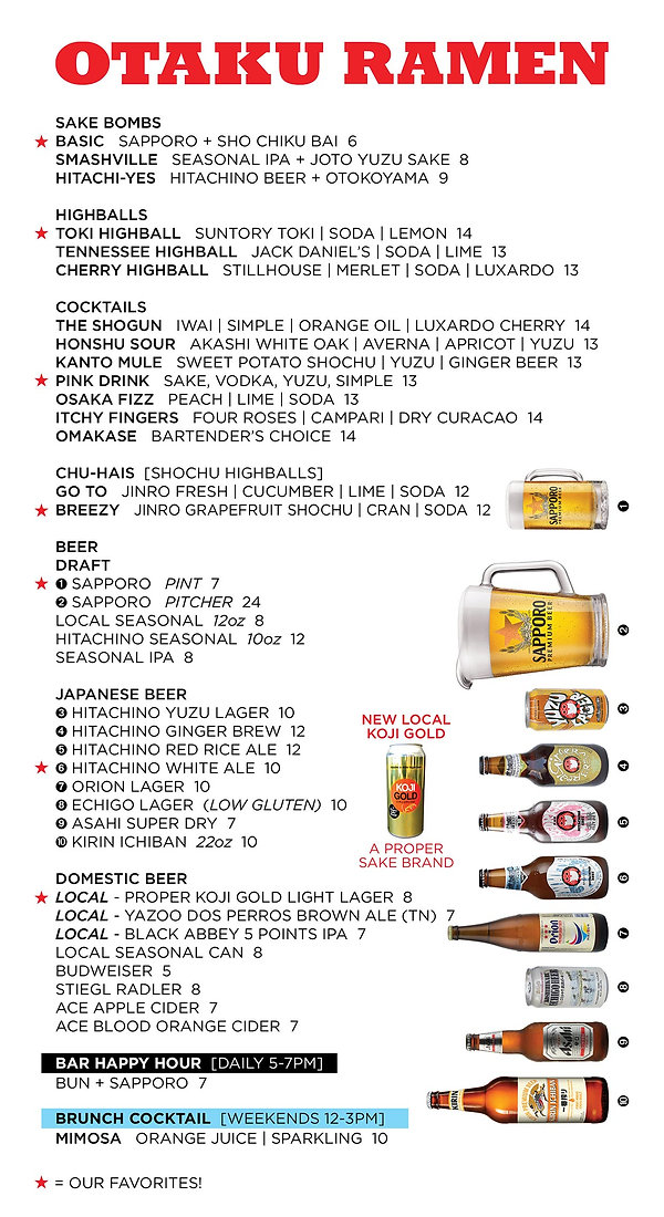 otaku_menu_3_drinks_front_v2.jpg