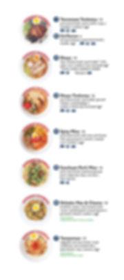 otaku_menu_2_food_right.jpg