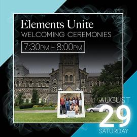 Elements Unite event description