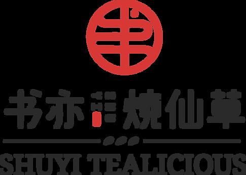 Shuyi Tealicious Logo.png