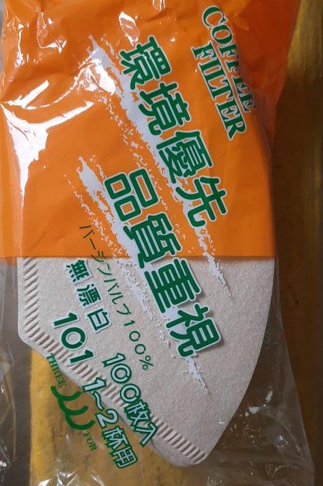 Sanyo Sangyo filter paper KK 101 (100pcs) 1-2cups