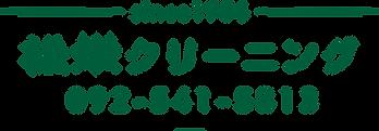 syoei_logos2.png